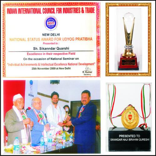 National Status Award for Udyog Pratibha
