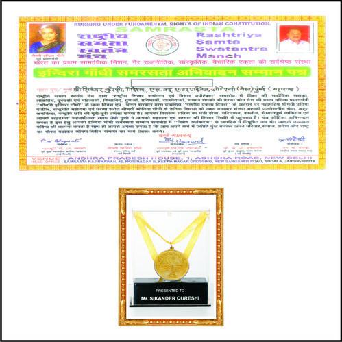 Achievements & Awards