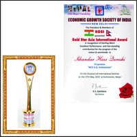 Gold Star Asia International Award