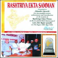 Rashtriya Ekta Samman 2009
