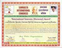 Samarasta International Congress