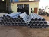 Rigid PVC Plastic Pipe