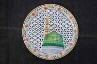 Makka Madina Marble Plate