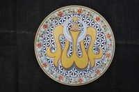 Kuran's Aayet Marble Plate