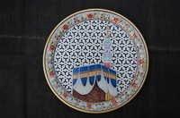 Makka Madina Plate