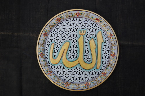 Marble Plate Jali's