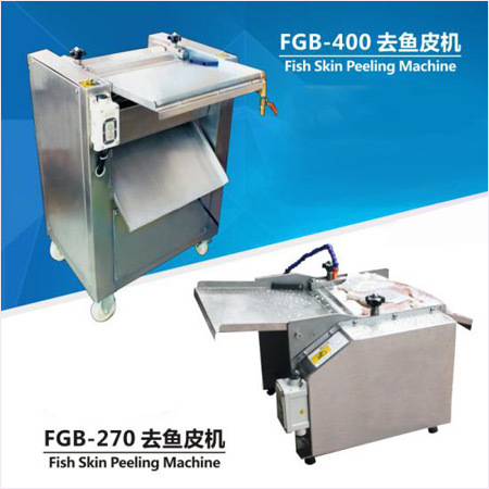 Fish Skin Peeling Machine