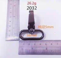 Dog trigger hook gun metal 38mm accessories
