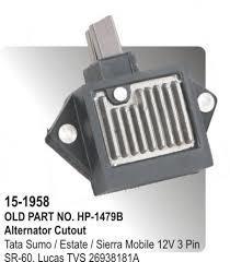 Alternator Cutout SR UT-146
