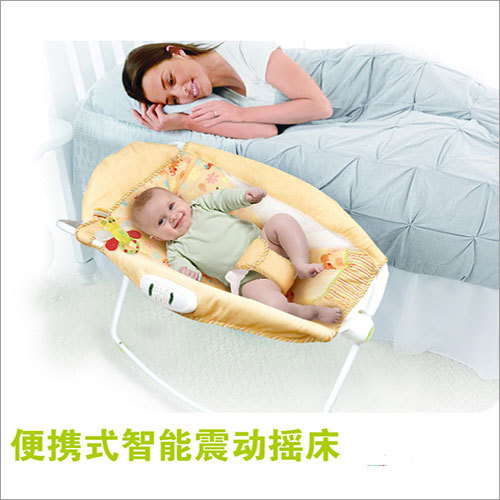 Shaking Music Baby Rocking Chair