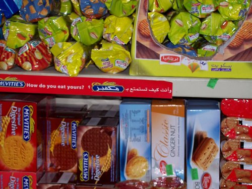 Parle biscuits wholesale suppliers - CMG AGENCIES, No 1A