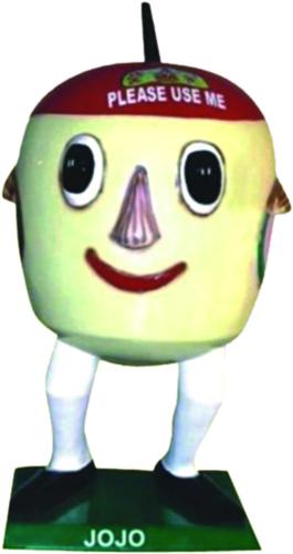 Humpty Dumpty Fiber Medium Dustbin