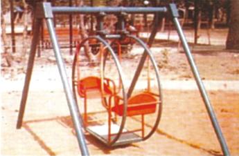 Coach Swing