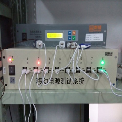 Powerbank Testing Machine 6V4A
