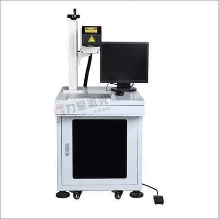 C02 Series Laser Marking Machine