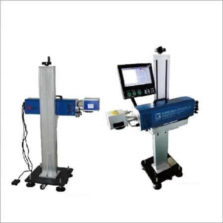 On-Line Laser Marking Machine