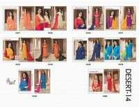SHREE FAB'S (DESERT-14) Straight Salwar Kameez Wholesale