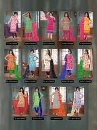 TANISHQA Straight Salwar Kameez Wholesale