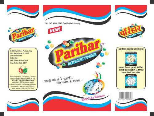 Detergent Powder Packaging Pouches