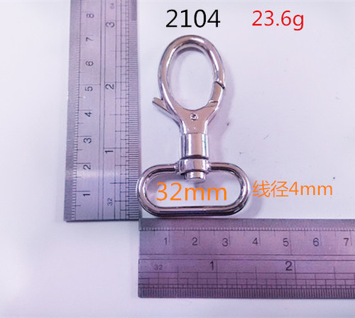 32Mm Moulded Hook Silver handbags fittings