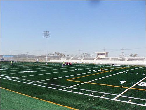 Pyung-tec Us Army Football Field
