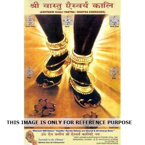 Vasthu Kali Power Reflectors