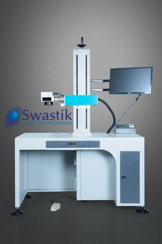 Laser Marking Machine(Fiber)