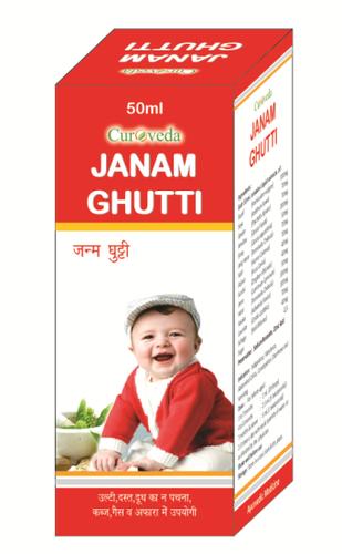 Janam Ghutti