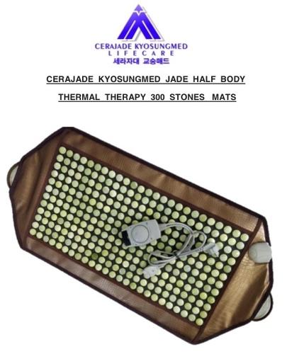 Jade 300 Stone Mat