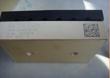 SKIIP32NAB12T49 thyristor module