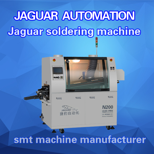 SMT Dual Wave Soldering Machine