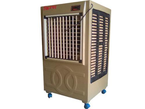 Branded Air Cooler