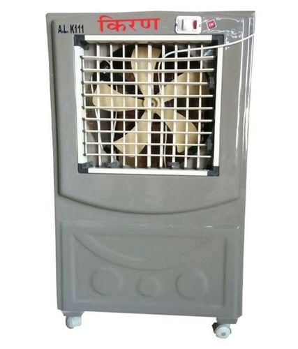 Fiber Body Cooler