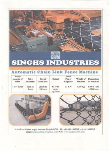 Full Automatic Chain Link Making Machine