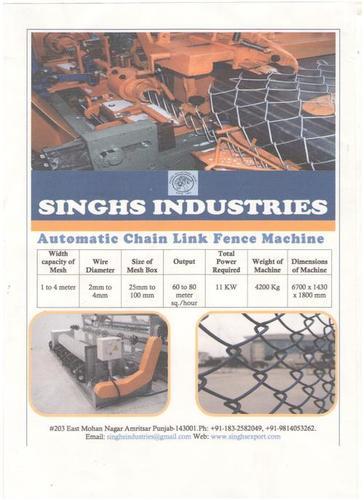 Full Automatic Chain Link Making Machine