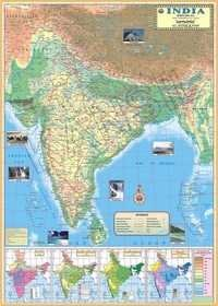 India Physical Map