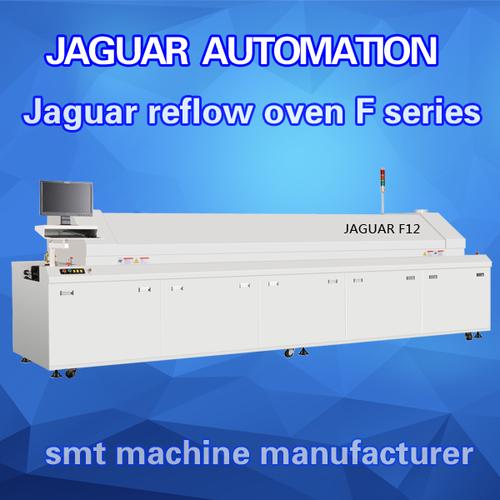 Reflow Oven