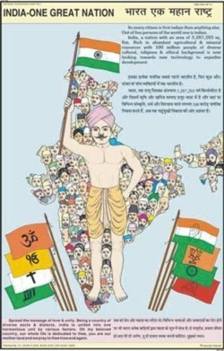 India - one great nation Chart