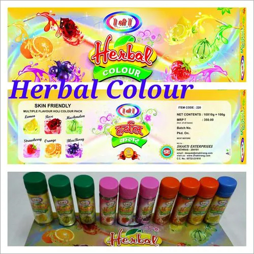 SHREE HERBAL MULTI COLOUR
