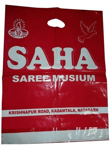 Printed Plastic Carry Bag