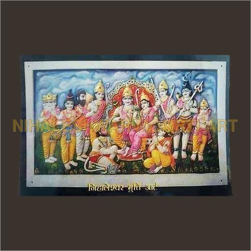 Ram Darbar Photo Frame
