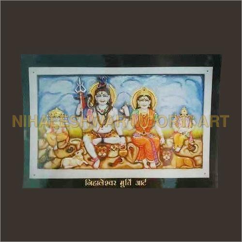 Shiva Parivar Photo Frame