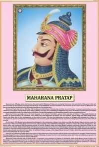 Rana Pratap Chart