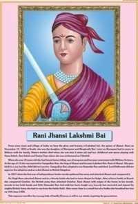 Rani Jhansi Chart