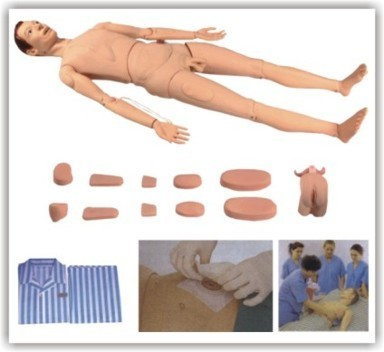 Basic Combination Nursing Manikin