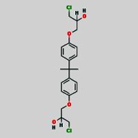 Bisphenol A bis(3-chloro-2-hydroxypropyl) ether