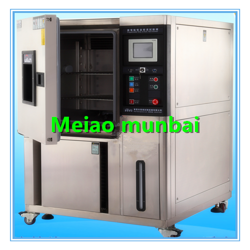 80L Programmable constant temperature and humidity test cabinet