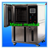 225L Programmable constant temperature and humidity test cabinet