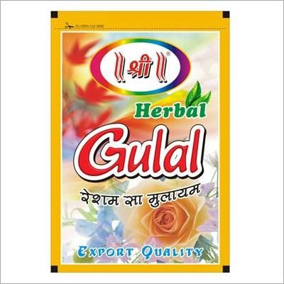 Holi Gulal