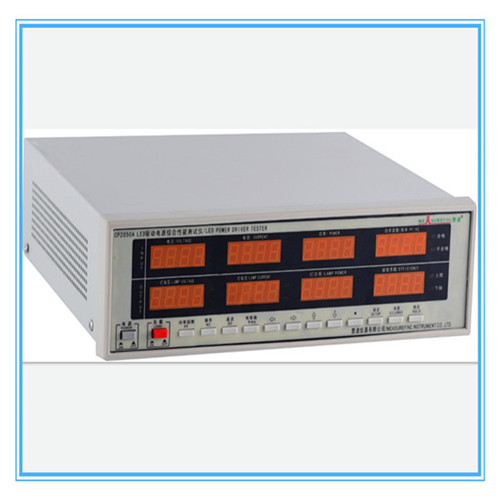 CP2050A Drive Comprehensive Performance tester